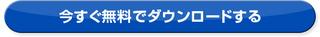 button_o.jpg